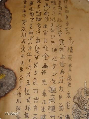 В китайском стиле фото 7