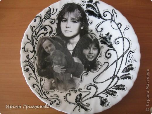 Именная тарелка фото 1