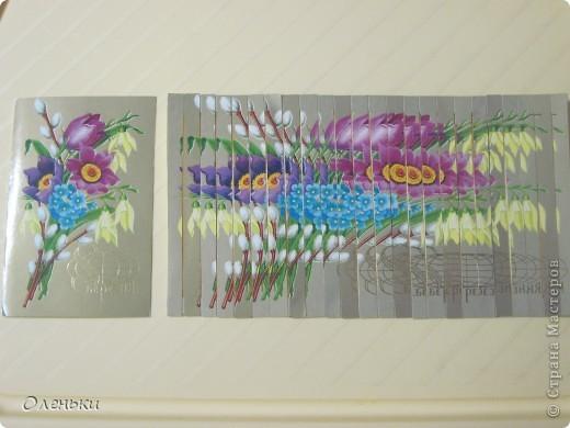 Из трёх открыток - вот такое панно получилось. фото 3