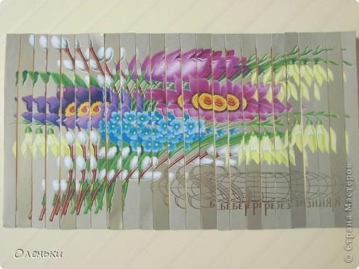 Из трёх открыток - вот такое панно получилось. фото 1
