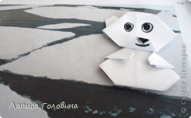 Мишки оригами. фото 1