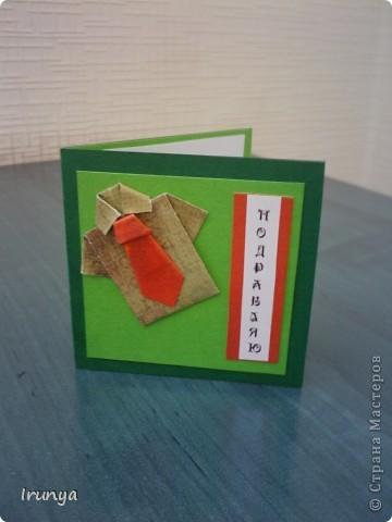 Нужно было срочно добавить что-нибудь к подарку другу на ДР. Было решено сделать открыточку... фото 1