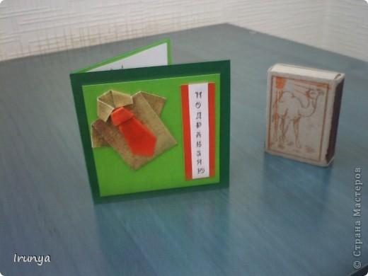 Нужно было срочно добавить что-нибудь к подарку другу на ДР. Было решено сделать открыточку... фото 2