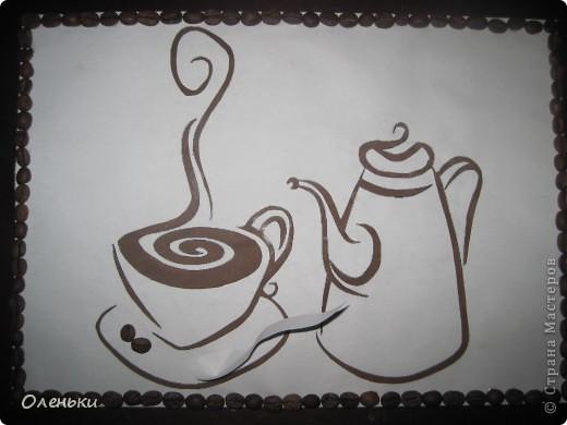 Кофейная вырезалочка фото 2