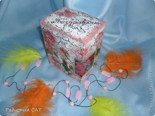 Декорировала бутылку и подарочную коробочку фото 3
