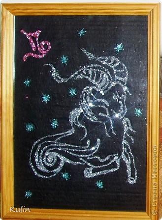 Единорог(блеск декоративный,тени для век, стразы) фото 3