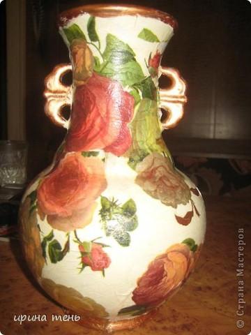 была старая престарая ваза