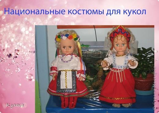 Идея создать больше костюмов, но пока только два, веночек и  бусы у украиночки слепила из пластики, трещетки сделаны из палочек от мороженого и бусинок, лапти связаны из шпагата, сапоги сшиты из материала с добавлением пайеток
