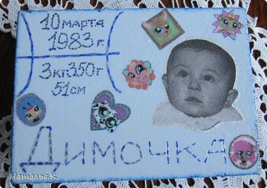 У каждой мамочки хранятся дома милые сердцу предметы, связанные с рождением их детей. фото 1