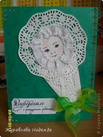 мои открытки фото 13