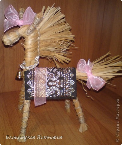 Коняшка лыковая