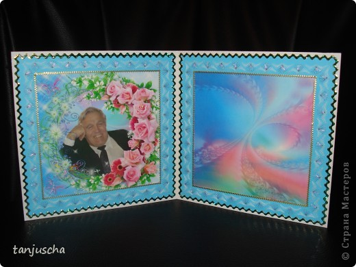 Сделала открытку на заказ. Рамка сделана в технике изонить а всё остальное я сделала в фотошопе. фото 2