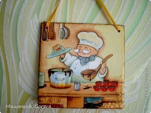 Повар,на кафельной плитке. фото 1