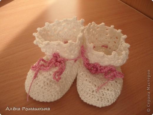 мои первые пинеточки. вязались они как приманочка для малышика))))  фото 1