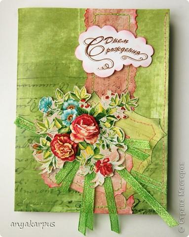 """Это работа Катюшиной мамы. 8 марта уже прошел, поэтому решила сделать открытку для очень замечательной женщины - моей бабушки (вот почему надпись - """"С днем рождения"""") фото 1"""