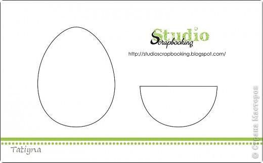 Небольшая подготовка к одному из мох самых любимых праздников, весеннему, светлому и такому радостному!!!!!! Идею открыточки с корзиной яиц не моя как-то давно видела на просторах интернета и так она мне понравилась, что решила сделать и себе разноцветных яичек, конечно, модернизировав. фото 8