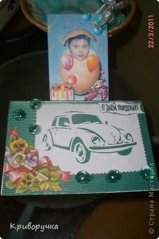 У друга моего старшего сына 11 лет, мы решили, что пора иметь первую машину и ключи к ней! фото 3