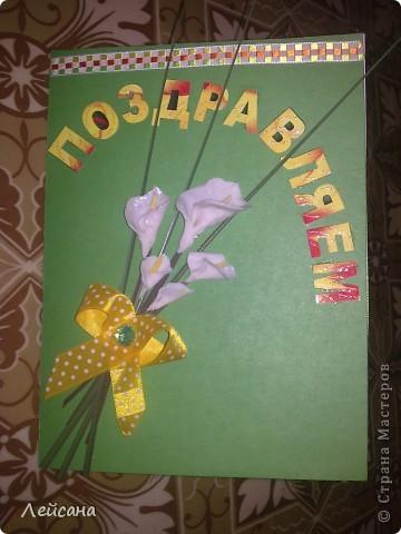 Сегодня сотворила и уже подарила такую открыточку, нашла куда использовать цветы, которые налепила из самодельного холодного фарфора фото 1