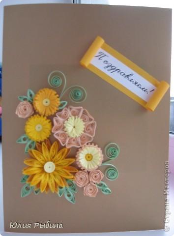 Нежная открытка на день варенья коллеге по работе.  фото 1