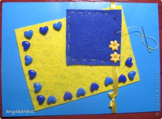 Когда дочурка (ей 9 лет) увидела как я делаю свою открытку по скетчу http://stranamasterov.ru/node/168990, то тоже захотела принять участие в конкурсе. И вот представляем результат (уж очень дочке по душе шитье по фелту): фото 9
