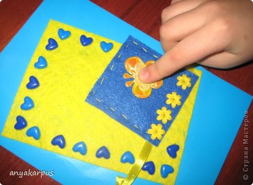 Когда дочурка (ей 9 лет) увидела как я делаю свою открытку по скетчу http://stranamasterov.ru/node/168990, то тоже захотела принять участие в конкурсе. И вот представляем результат (уж очень дочке по душе шитье по фелту): фото 10