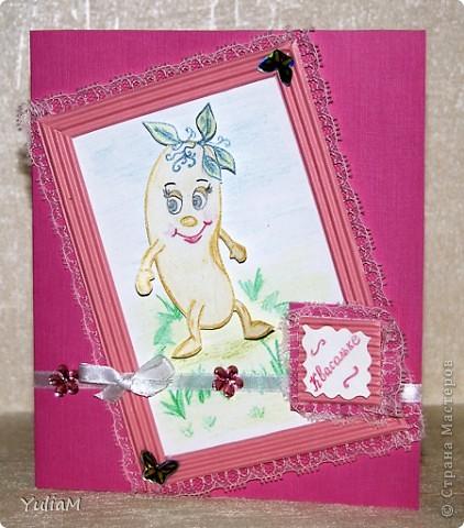 Эта открытка для маленькой племянницы. Родители нежно называют ее Квасолькой, поэтому я и нарисовала такого веселого персонажа фото 1