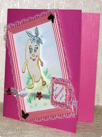 Эта открытка для маленькой племянницы. Родители нежно называют ее Квасолькой, поэтому я и нарисовала такого веселого персонажа фото 2