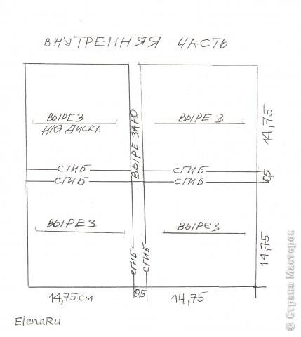 Открытка по скетчу http://stranamasterov.ru/node/134561 Решила подарить мужу не один диск , а четыре - чего мелочиться!!! Получился вот такой конверт!!! фото 4