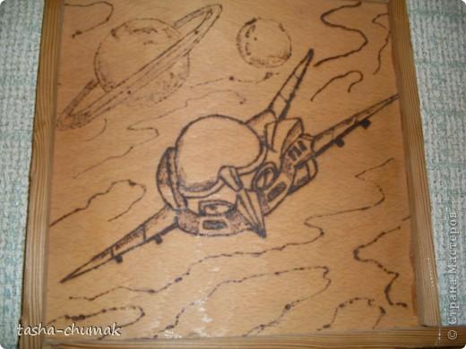 Сынулка выжигал свои космические корабли несколько лет назад.  фото 2