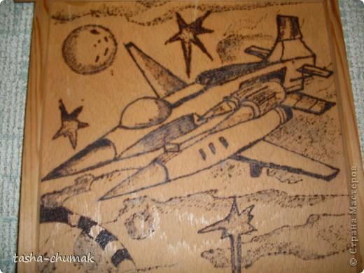 Сынулка выжигал свои космические корабли несколько лет назад.  фото 3