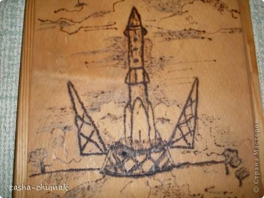 Сынулка выжигал свои космические корабли несколько лет назад.  фото 4