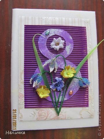 Эти открытки мы делали к празднику 8 марта, но они подойдут и к дню рождения и к 8 марта. фото 2