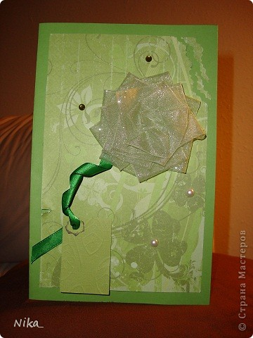 Открытка учительнице, для хорошего настроения  Бумага разного качества различных оттенков зеленого,  цветок из ленты (органза)  фото 2