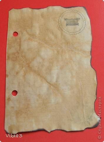 Лицевая часть обложки. фото 4