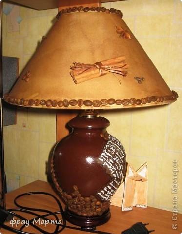 Моя любимая лампа! фото 1