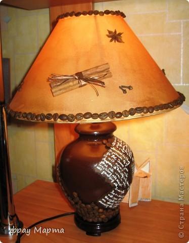 Моя любимая лампа! фото 4
