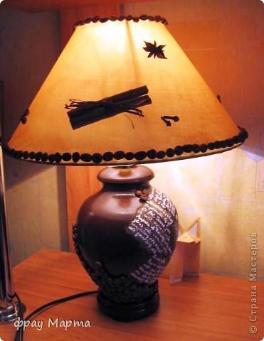 Моя любимая лампа! фото 5
