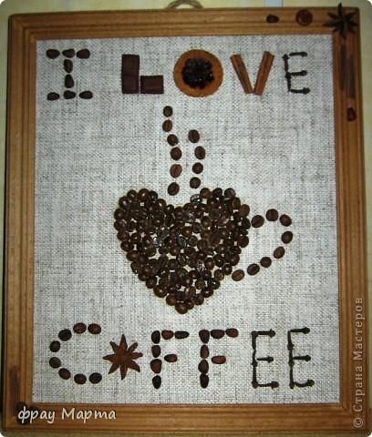 Кофейное панно.