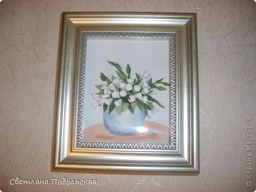 Здравствуйте!! Вот такие белые цветы были сделаны давно ,но фото выставляю только сейчас. Очень они мне нравятся. фото 1