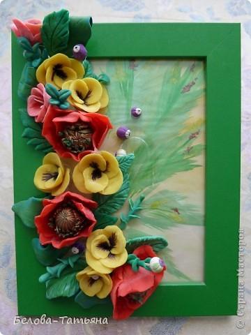рамка с цветами.