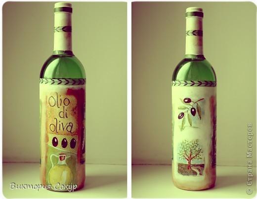 Оливки!