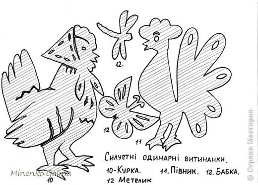 Петушок. Верещак Максим. 4 класс. фото 22