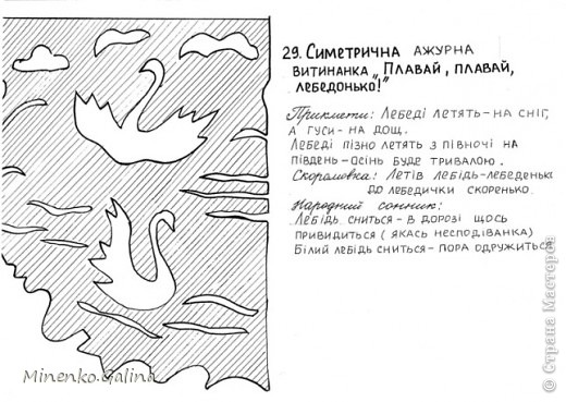 Петушок. Верещак Максим. 4 класс. фото 23