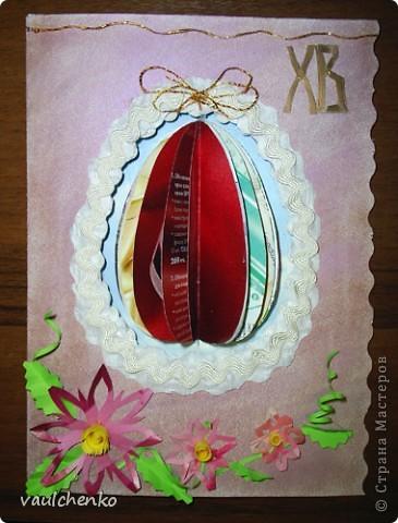 К Празднику Светлой Пасхи получилась открыточка! фото 1