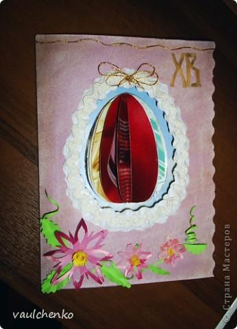 К Празднику Светлой Пасхи получилась открыточка! фото 9