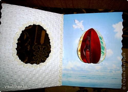 К Празднику Светлой Пасхи получилась открыточка! фото 3
