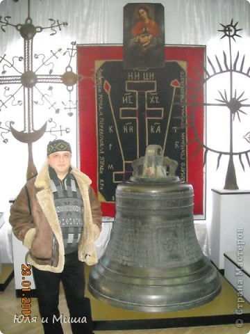 Приглашаем побродить с нами по залам Полтавского краеведческого музея :) фото 1