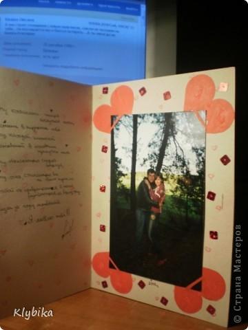 Эту открытку я сделала для своего парня(просто без повода, потому что  люблю его), она очень проста в изготовлении. фото 2
