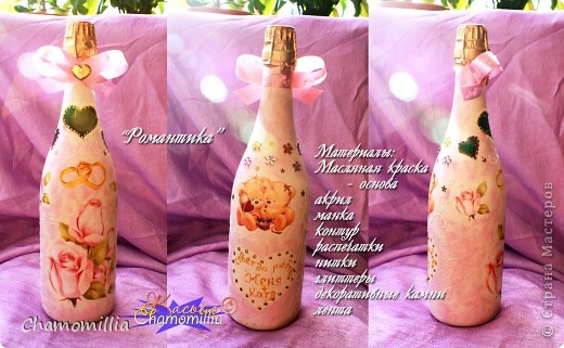Бутылка  на юбилей свадьбы фото 2