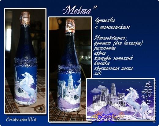 Бутылка  на юбилей свадьбы фото 1
